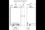 Viessmann Vitodens 100-W 26KW EU ERP Kondenzációs fűtő gázkazán