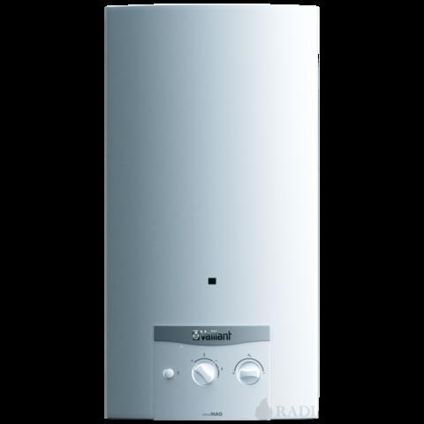 Vaillant atmoMAG 11-0 XZ átfolyós, kéményes gáz vízmelegítő EU ERP